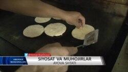 Saylov-2016: Ayova shtatidagi muhojirlar