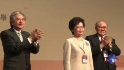 北京支持下林郑月娥当选香港特首
