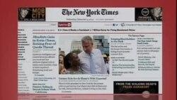美国五大报头条新闻(2013年12月04日)