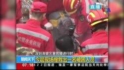 Một người được cứu sống trong vụ đất sạt lở ở Trung Quốc