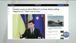 Час-Тайм. Що у США кажуть про деолігархізацію в Україні?