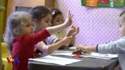 ქართული საბავშვო ბაღი ბრუკლინში