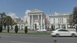 Членство во ЕУ останува приоритет за македонските граѓани