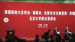 英国将放宽对中国旅行者签证审批
