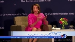 رهبر اقلیت دموکرات در مجلس نمایندگان: پرزیدنت ترامپ به مخالفان احترام بگذارد