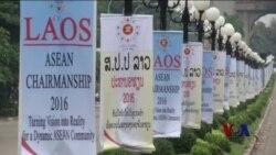 东盟外长会议在即 老挝首都保安严密
