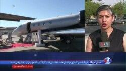 گزارش نیلوفر پورابراهیم از تازه ترین توافقات ایران و شرکت هواپیمایی ایرباس