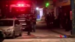 巴西夜總會槍擊案至少14人喪生 (粵語)