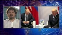 Встреча Путина и Трампа: «дольше запланированного»