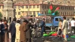 2017-02-06 美國之音視頻新聞: 聯合國:阿富汗衝突中兒童死亡激增