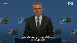 Генеральний секретар НАТО - про російські ракети. Відео