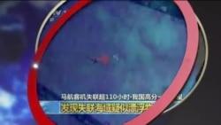 VOA卫视(2014年3月13日 第一小时节目)