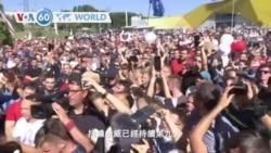 VOA國際60秒(粵語): 2020年8月17日