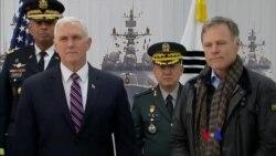 2018-02-09 美國之音視頻新聞: 彭斯會見了幾名脫北者