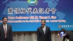 萧万长将与习近平在APEC会面 不谈马习会