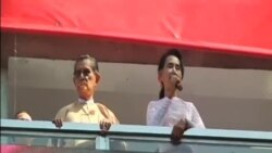 昂山素姬對緬甸大選結果充滿信心