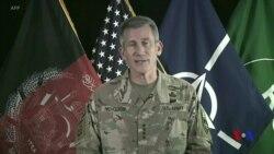 駐阿富汗美軍司令稱新戰略開始奏效 (粵語)