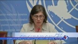 سازمان ملل از اردن خواست به آوارگان فراری از منطقه جنگی درعا در سوریه پناه دهد