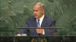 Israel's Netanyahu Speaks at UN General Assembly