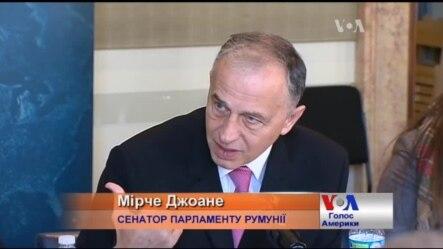 Бажання України отримувати гроші Заходу без реформ обурило сенатора Румунії. Відео