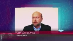 Сергей Пугачев подал иск к России на 12 миллиардов долларов