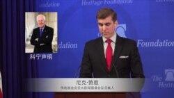 美议员抱怨台湾似对中国军事威胁反应漠然