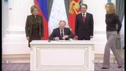 Krim i zvanično deo Rusije