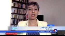 سفر مدیران ۱۳۰ شرکت فرانسوی به ایران