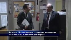 Бугајски: Не ја исклучувам можноста ВМРО-ДПМНЕ повторно да победи на изборите