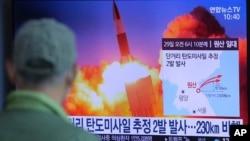 资料照:一名韩国男子在首尔火车站内的电视上看到有关朝鲜试射弹道导弹的报道。(2020年3月29日)