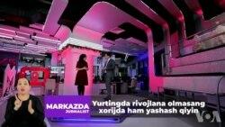 """MY5 - """"Amerika Ovozi"""": Markazda"""