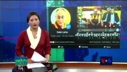 Cyber Tibet Oct 28, 2016