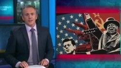 Роберт Легволд об уроках «холодной войны»