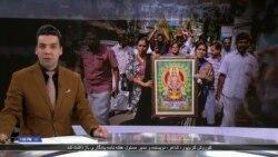 چرا مردان افراطی هند به ورود زنان به یک معبد معترض هستند