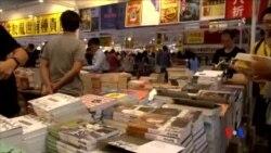2015-07-19 美國之音視頻新聞:香港書展政治書銷情困難
