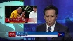 Kunleng News Apr 09, 2014