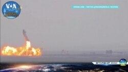 «Марсианская» ракета Маска взорвалась в третий раз