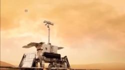 歐洲火星探測器即將登陸火星