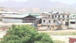 قانون اساسی افغانستان دولت را مکلف به تشویق ، حمایت و مصؤنیت از سرمایه گذاری نمود