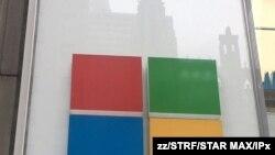Microsoft responsabiliza a China del más reciente ataque cibernético a la aplicación de correos electrónicos Outlook