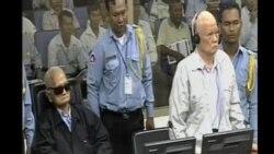 兩名前紅色高棉領導人被判終身監禁