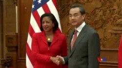 2014-09-09 美國之音視頻新聞: 賴斯呼籲美中擴大軍事合作緩和緊張關係