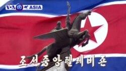 Một khách du lịch Nhật bị Triều Tiên trục xuất