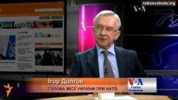 В штаб-квартиру НАТО росіян більше не пускають - посол України до Альянсу