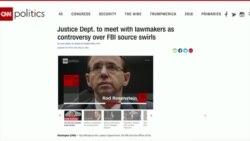 Члены штаба Трампа об «информаторе» ФБР