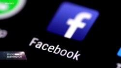 Američka vlada tuži Facebook