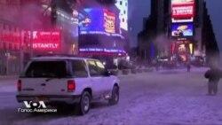 Снегопад в Нью-Йорке не дотянул до «исторического»