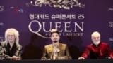 VOA Border Crossings: Queen, John Lennon, Johnny Gill