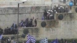 Atina'da Polisle Protestocular Çatıştı