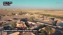 NO COMMENT - Քիրքուք, Իրաք. Դաեշ-ից ահաբեկված Քարաթափա գյուղի բնակիչները լքում են գյուղը